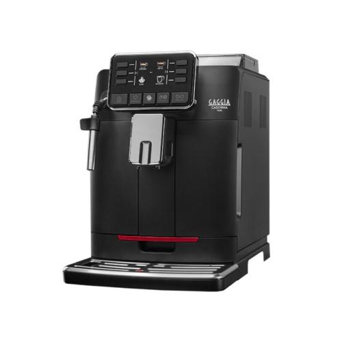 Automatinis kavos aparatas Gaggia Cadorna Plus RI9601/01